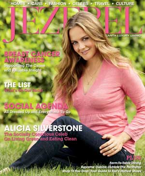 Atlanta plastic surgeon in Jezebel magazine